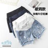 *孕味十足。孕婦裝*現貨+預購【COH062017-2】不勒肚時尚流行獨家刷破孕婦低腰牛仔短褲 四色