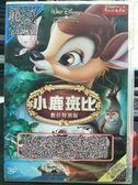 影音專賣店-P05-256-正版DVD-動畫【小鹿斑比數位特別版】-迪士尼 影印海報