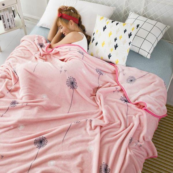 (雙11購物節打79折在送$111)法蘭絨蓋毯 珊瑚絨毛毯冬季加厚保暖法蘭絨暖暖被