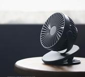 小風扇usb可充電可攜式小型辦公室桌上學生宿舍床上夾子大風力台式電迷你手持