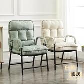 懶人沙發椅單人臥室躺椅宿舍靠背電腦椅簡易沙發