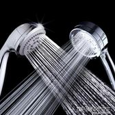 淋浴花灑套裝噴頭增壓節水手持花灑頭熱水器淋雨套裝蓮蓬頭        時尚教主