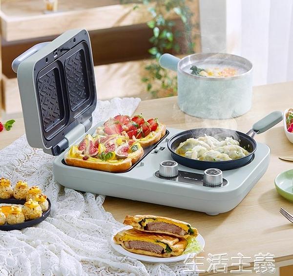 麵包機 小熊三明治早餐機家用小型多功能輕食華夫餅機吐司壓烤面包機神器 MKS生活主義