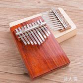 卡林手指拇指卡林10林巴樂器初學入門便攜式手指琴樂器 zm4291『男人範』TW