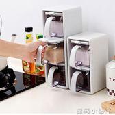 調味罐歐式塑料調味瓶廚房用品創意調味盒鹽罐味精調料罐套裝調料盒 全館免運