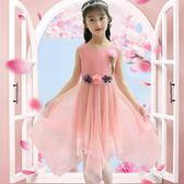 吊帶裙 2018新款夏裝兒童雪紡公主裙子中大童夏季吊帶紗裙 WE4172【東京衣社】