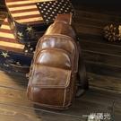 胸包男2020新款韓版潮頭層牛皮時尚單肩包女休閒斜肩包男挎包  一米陽光