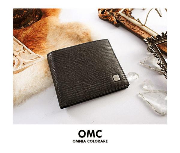 OMC - 質感牛皮木紋款真皮8卡3照可拆式上下翻短夾