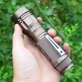 銘久L2軍強光手電筒26650可充電T6遠射變焦戶外家用LED超亮氙氣燈SSJJG【時尚家居館】