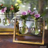 創意木架水培植物花器透明玻璃插花花瓶歐式小清新辦公室桌面擺件YXS 〖夢露時尚女裝〗
