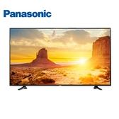 Panasonic 國際牌 75吋4K連網LED液晶電視 TH-75HX600W- 免運含基本安裝