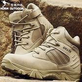 軍靴男女夏季超輕低筒07作戰靴特種兵戰術靴511沙漠陸戰靴登山鞋