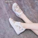 內增高鞋女春夏季新款內增高小白鞋一腳蹬鏤空繡花透氣女鞋網鞋休閒懶人單鞋 快速出貨