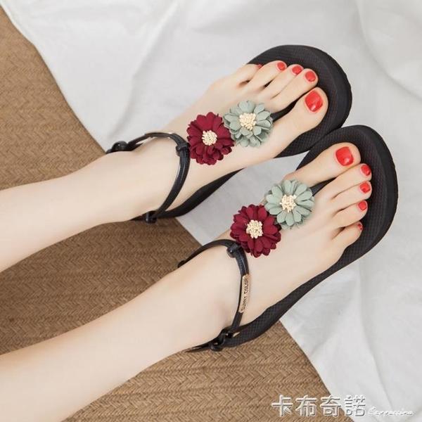 新款夾趾涼鞋女夏百搭甜美花朵厚底仙女鞋防滑外穿海邊度假沙灘鞋 卡布奇諾