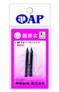《享亮商城》M2002 日本漫畫沾水筆尖-圓筆尖(2支入) AP