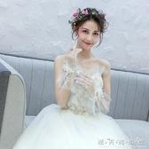 新娘手套短款春夏新款超仙森系韓式蕾絲結婚婚紗手套影樓旅拍 晴天時尚館