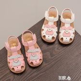 新款鏤空半包頭小童鞋學步鞋 E家人