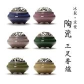 【04443】陶瓷銅蓋香爐 香插 檀香爐 香座 香盤 熏香爐 薰線香爐