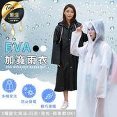 加寬連身雨衣【HOR992】一件式斗篷雨衣防水輕便雨衣成人單車雨衣機車雨衣騎車雨具#捕夢網