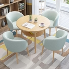 洽談桌北歐簡約接待桌椅組合洽談桌休閒奶茶店咖啡廳餐桌椅子雙層小圓桌 【快速】