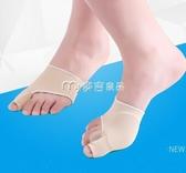 現貨 分趾器大腳趾拇指外翻矯正器日夜用可穿鞋成人男女麥吉良品