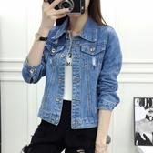 牛仔外套 牛仔外套女春秋學生短款上衣大碼寬鬆開衫韓版bf夾克修身休閒外套 小宅女