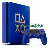 現貨供應【PS4主機 可刷卡】☆ 2117A SLIM Days of Play 藍色主機 ☆【台灣公司貨】台中星光電玩