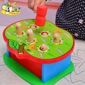 兒童打地鼠玩具 大號早教寶寶益智力玩具敲打游戲1-2-3-6歲幼兒 igo