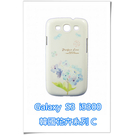 [ 機殼喵喵 ] Samsung Galaxy S3 i9300 手機殼 三星 韓國外殼 韓國花卉系列 C