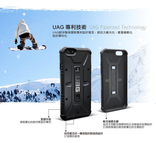 地表最強手機殼 UAG iPhone 7 Plus 5.5吋 超防摔 抗衝擊 手機保護殼