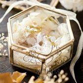 首飾盒 婚禮對戒盒戒指盒透明珠寶盒金色首飾盒玻璃收納盒復古求婚戒指盒xw 快速出貨