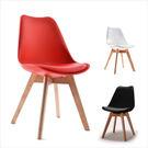 【Jenny Silk名床】伯特時尚造型椅 北歐復刻經典款 櫸木實木餐椅 書桌椅 皮面椅 現代簡約 台灣製