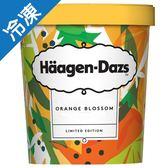 哈根達斯-橙花冰淇淋 473ML/杯【愛買冷凍】