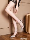 高跟鞋 四季涼鞋女年新款夏季時尚扣帶女時裝高跟鞋細跟女式包頭女鞋 韓菲兒