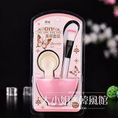 DIY自制面膜工具套裝 化妝美容容器面膜碗 面膜刷 刮棒 計量勺-大小姐韓風館