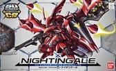 鋼彈模型 SDCS 夜鶯 Nightgale 骨架 逆襲的夏亞小說版  BB戰士 TOYeGO 玩具e哥