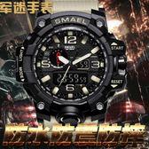 多功能雙顯手錶男士防水運動夜光男錶大錶盤特種兵戶外軍錶潮一件免運