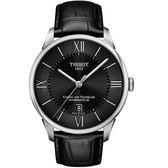 TISSOT天梭Chemin des Tourelles80小時動力儲存腕錶  T0994071605800 黑