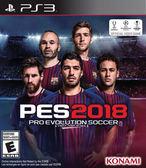 PS3 世界足球競賽 2018(美版代購)