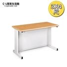 【C.L居家生活館】Y65-8 3x4尺木紋洽談桌/辦公桌/業務桌/會議桌/書桌