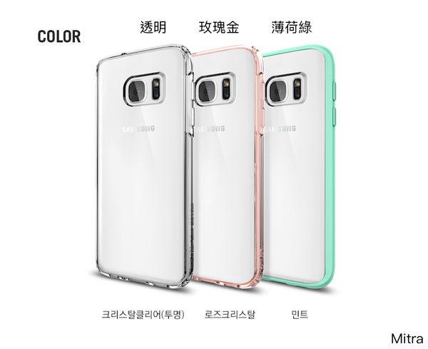 【贈9H玻璃保貼】Spigen 韓國 SGP Samsung Galaxy S7 Ultra Hybrid 透明背蓋 邊框保護殼 手機殼