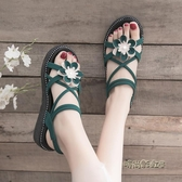 仙女風花朵女涼鞋夏季2019夏新款網紅鬆糕厚底一字帶坡跟高跟女鞋「時尚彩虹屋」