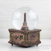 音樂盒 水晶球音樂盒發光雪花天空之城八音盒送兒童女孩創意生日禮物女生 京都3C