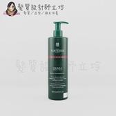 立坽『洗髮精』紀緯公司貨 萊法耶(荷那法蕊) Okara恆采髮浴600ml(奧卡蘿金緻鎖色洗髮精) HH04
