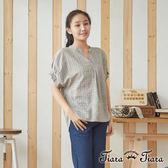 【Tiara Tiara】百貨同步 V領方格紋縮袖造型短袖上衣(灰格紋/卡其格紋/黃格紋)