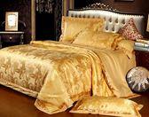 歐式床上用品 夏天夏季冰絲被套 網紅床單四件套全棉純棉 歐美風 春生雜貨