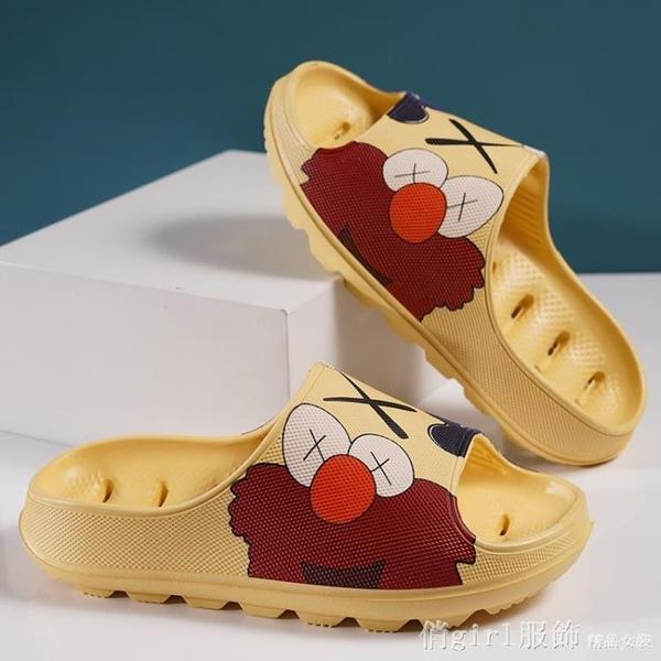 拖鞋 拖鞋女室內居家用厚底防滑防水浴室洗澡軟底漏水防臭踩屎感涼拖鞋 開春特惠