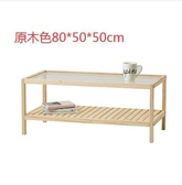 實用簡約實木床頭柜 ins茶幾鋼化玻璃沙發邊幾方桌簡易床邊小桌子北歐