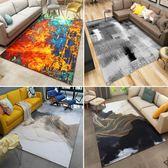 北歐地毯客廳臥室茶幾墊歐式簡約現代抽象沙發床邊美式長方形地毯    多莉絲旗艦店