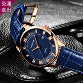 手錶 手錶男士皮質帶石英表簡約個性時尚潮流男表防水學生腕表【快速出貨】